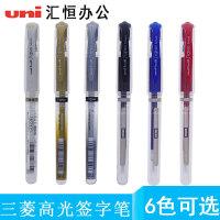 三菱UM-153 中性笔 超粗1.0MM 水笔 黑纸用 白色 高光提白笔
