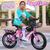 �和�自行�6-7-8-9-10-12�q15女孩20寸小�W生�速山地�男孩��