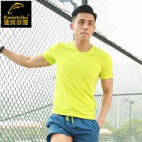 渔民部落 速干短袖T恤男V领弹力修身春夏季跑步运动健身衣透气排汗868110