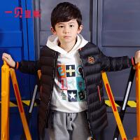 一贝皇城羽绒服男童韩版中长款轻薄款保暖冬季外套2017冬装新款潮