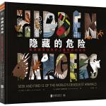 隐藏的危险:探索和发现世界上最致命的动物