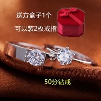 假钻戒婚礼道具求婚戒男女情侣戒指钻石饰品结婚对戒仿真一对活口
