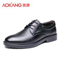 奥康男鞋新款皮鞋男士商务休闲鞋潮流真皮男鞋子正品透气低帮单鞋