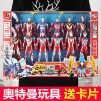 奥特曼玩具赛罗迪迦银河欧布罗布捷德变身器变形超人怪兽人偶套装