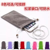 5.5-6寸手机袋7华为mate9手机袋子mate8手机套绒布袋挂脖子保护套