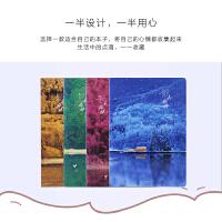晨光16K时尚缝线本48页(小森林)APYFC863当当自营