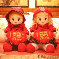 压床娃娃一对婚庆礼品创意结婚礼物中式毛绒玩具公仔玩偶新婚喜娃 60厘米【坐高48厘米 *品袋拉花红包 代写贺卡
