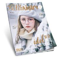 【新书店正版】爱格时尚 花月《爱格》编辑部民主与建设出版社9787513912457