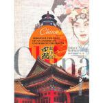【新书店正品包邮】 一位美国校长眼中的中国 (美)麦克菲 9787535654021 湖南美术出版社
