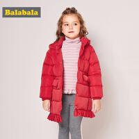 巴拉巴拉女童羽绒服儿童秋冬小童宝宝中长款加厚童装外套