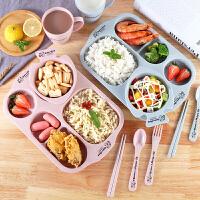 带水杯小麦秸秆儿童餐盘套装幼儿园卡通分格餐盘家用宝宝餐具防摔