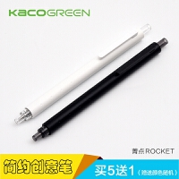 KACO中性笔签字笔菁点创意日式简约黑白按动中性笔学生书写考试办公水笔中性笔