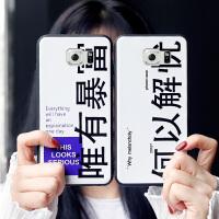 三星s6手机壳女款个性创意韩国潮牌s7-edge保护套硅胶软壳防摔galaxy全包文字简约冷淡风新款网红抖音同款ins