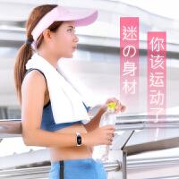运动手表女学生简约休闲大气时尚潮流智能计步电子表