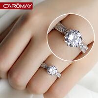 1克拉高碳钻戒指女 925银仿真钻戒指环情侣婚戒送女友礼物
