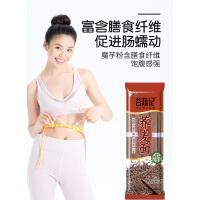 白象食品健身减肥爆款菠菜面5包装