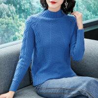 半高领羊毛衫女套头毛衣秋冬宽松韩版短款百搭针织打底衫