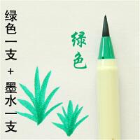 Platinum白金 CF-350CC /绿色彩色毛笔+墨水 小楷书法签名练字笔软头毛笔漫画颜料抄经笔水彩色秀丽笔可加