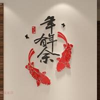3d亚克力立体墙贴客厅餐厅玄关墙上贴纸中国风墙面装饰贴画