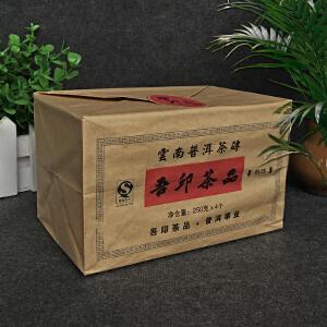 【8片】2009年南峤(云南普洱茶砖-吾印茶品)臻藏熟茶 250g/片