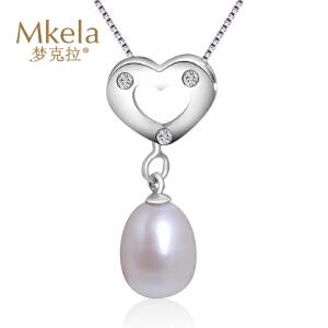 梦克拉 淡水珍珠吊坠银项链 心悦 心形吊坠 项链吊坠  可礼品卡购买