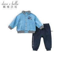 [2件3折价:147.9]戴维贝拉春季新款男童套装 宝宝休闲两件套DBA9521