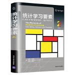 统计学习要素:机器学习中的数据挖掘、推断与预测(第2版)
