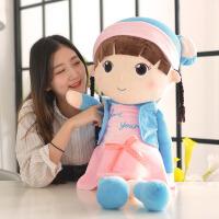 可爱菲儿娃娃毛绒玩具花仙子布娃娃洋娃娃公仔女生公主生日礼物