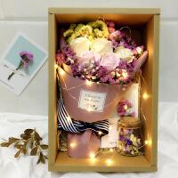 干花真花满天星花束带灯发光勿忘我玫瑰香皂花束礼盒圣诞情人礼物礼品 干花包