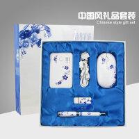 中国风礼品套装 青花瓷笔u盘鼠标电源四件套 公司企业商务礼品定制logo