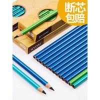 尼奥尼炭笔NYONI素描速写软碳初学者软性画笔碳笔软中硬正品画画铅笔美术生绘画工具套装美术用品专业成人矿物质铅芯 笔触