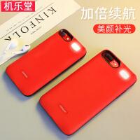 包邮支持礼品卡 苹果 背夹电池 充电宝 iphone8 plus 电池 专用 薄 iphone7 保护套 8P 移动电