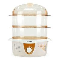家用电蒸锅煮蛋器电蒸笼电蒸锅三层热菜器 橙色