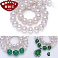 珍珠 白色淡水珍珠项链女送天然妈妈婆婆买一送三礼物