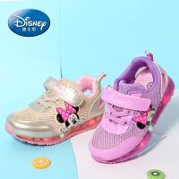 迪士尼小熊维尼童鞋 宝宝学步鞋2017夏季新款婴儿鞋0 1岁 软底宝宝鞋