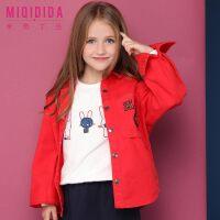 【每满100减50】女童洋气红色牛仔外套2018春季新款中大童时尚翻领上衣潮