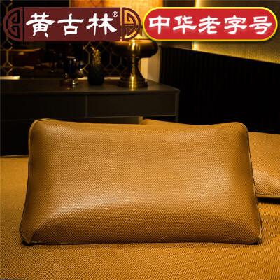 黄古林古藤枕套凉席枕头套夏季单人学生成人透气枕套 光滑平整 透气舒适 凉而不冰(单个装)