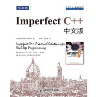 【新书店正版】Imperfect C++中文版威尔逊(Wilson,M.),荣耀,刘未鹏人民邮电出版社97871151