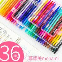 韩国monami慕娜美纤维水性笔彩色中性笔手账勾线笔水彩笔套装小学生慕那美可爱小清新文具手绘多色手帐笔一套