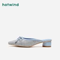 【2.29-3.2 2件3折】热风女士休闲浅口单鞋H34W95
