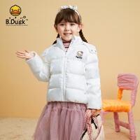 【2件25折:279.75元】B.duck小黄鸭童装女童羽绒服2021冬装新款中大童白色品牌加厚外套BF5116952