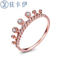 佐卡伊 皇冠 玫瑰18K金钻石结婚戒指女戒钻戒 定制铂金 珠宝