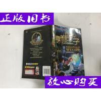 [二手旧书9成新]亨利王子6绿宝石吊坠 /嘉士嘉影 著 北京联合出?