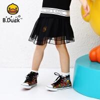 【4折价:95.6】B.duck小黄鸭童装女童半身裙夏装女孩网纱裙子洋气公主薄款BF2061905