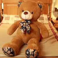 抱抱熊毛绒玩具熊大号泰迪熊猫公仔女孩布娃娃玩偶生日礼物