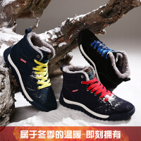 卡帝乐鳄鱼棉鞋男冬季保暖加绒休闲运动高帮鞋子加厚冬天防滑韩版牛皮板鞋潮