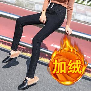 安妮纯2020冬季新款高腰加绒牛仔裤女加厚铅笔小脚裤保暖百搭显瘦韩