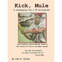 【预订】Kick Mule
