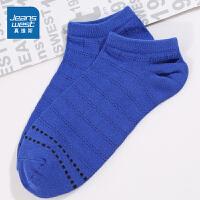 [618提前购专享价:4.9元]真维斯男装 2019夏装新款 特织间条船袜