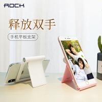 包邮支持礼品卡 ROCK 可调节支架 手机 懒人支架 床头 桌面 多功能 通用 苹果 iPad平板 架子